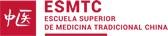 Escuela Superior de MTC | Clínicas Guang An Men | Clínicas de Acupuntura