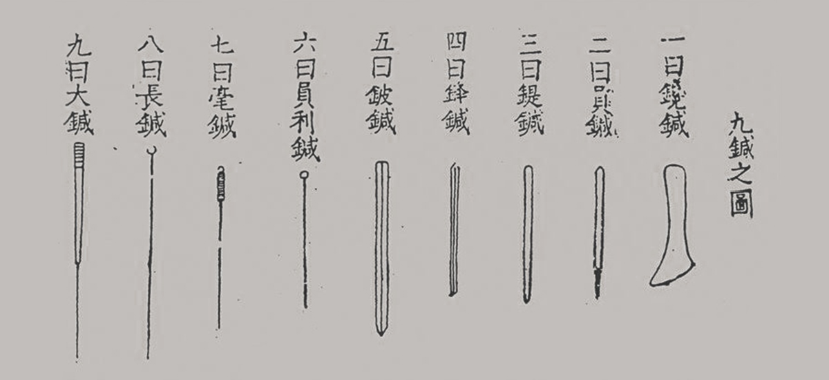 La historia de las agujas de acupuntura | Escuela Superior